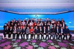 专业技能培训项目启动会在京成功召开