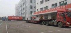 正安国际吉他产业园第一条标准出口货柜今日离正