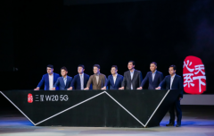 珠联璧合,中国电信与三星领先5G实力的完美结晶