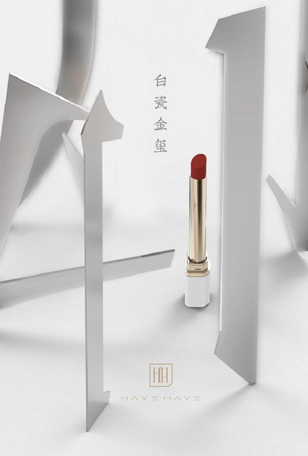 HH细金管口红HH细唇膏,经典颜色,尽显当代独立女性的双面性