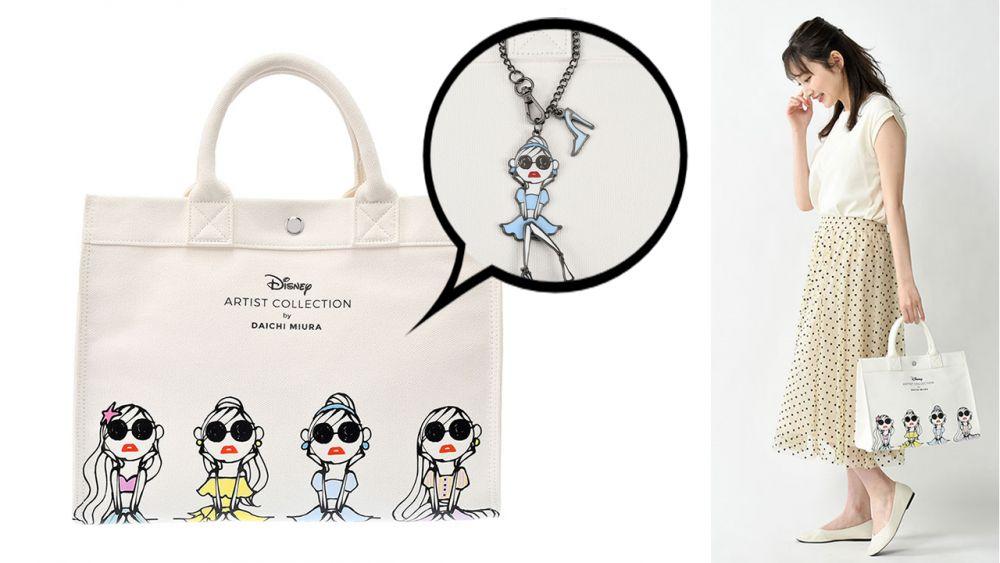 东京迪士尼「设计师联名系列」精品!迪士尼公主变身手绘女孩!