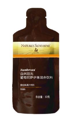 如何健康抗氧化,自然阳光葡萄阿萨伊果混合饮料(便携装)给你答案