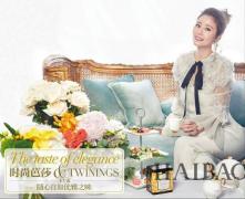 第五季型星下午茶时尚大片释出,毛戈平美妆携手张碧晨、李艾等嘉宾打造极致妆容