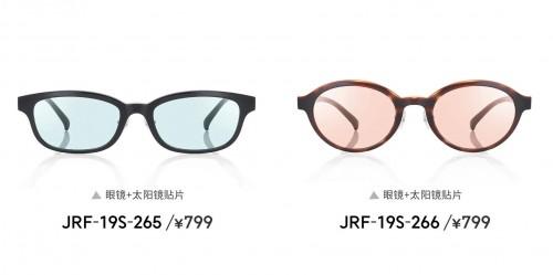 JINS睛姿防蓝光眼镜 为孩子量身定制